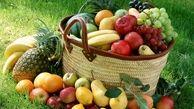 کاهش وزن با مصرف این میوه ها