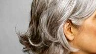 آیا سفید شدن مو یک امر تدریجی است؟