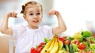 بهترین رژیم غذایی ممکن برای کودکتان
