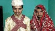 عروسی که ۳ ساعت بعد ازدواجش عاشقانه اش طلاق گزفت+ عکس