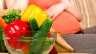 اگر در دوران بارداری رژیم گیاه خواری دارید،به نکات گفته شده توجه کنید