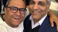 ازدواج محمدرضا گلزار با دختر مهران مدیری + عکس