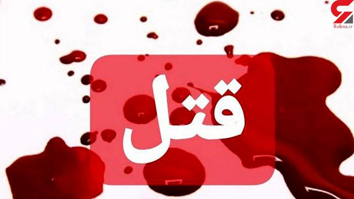 قتل این جوان ماهشهری که بطور وحشتناک تیر باران شد