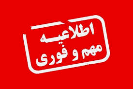 خبر بد برای مردم ایران | گرانی گاز در راه است
