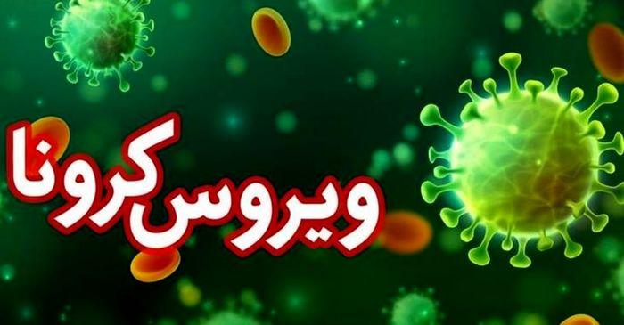 عوارض جدید عصبی ویروس کرونا