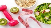اشتباهات کاهش وزن