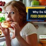 چرا به خوردن غذاهای شیرین و شور میل زیادی داریم؟