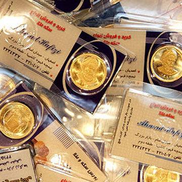 قیمت سکه و طلا در بازار   قیمت سکه امامی افزایش یافت