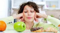 با یک برنامه غذایی مناسب آشنا شوید
