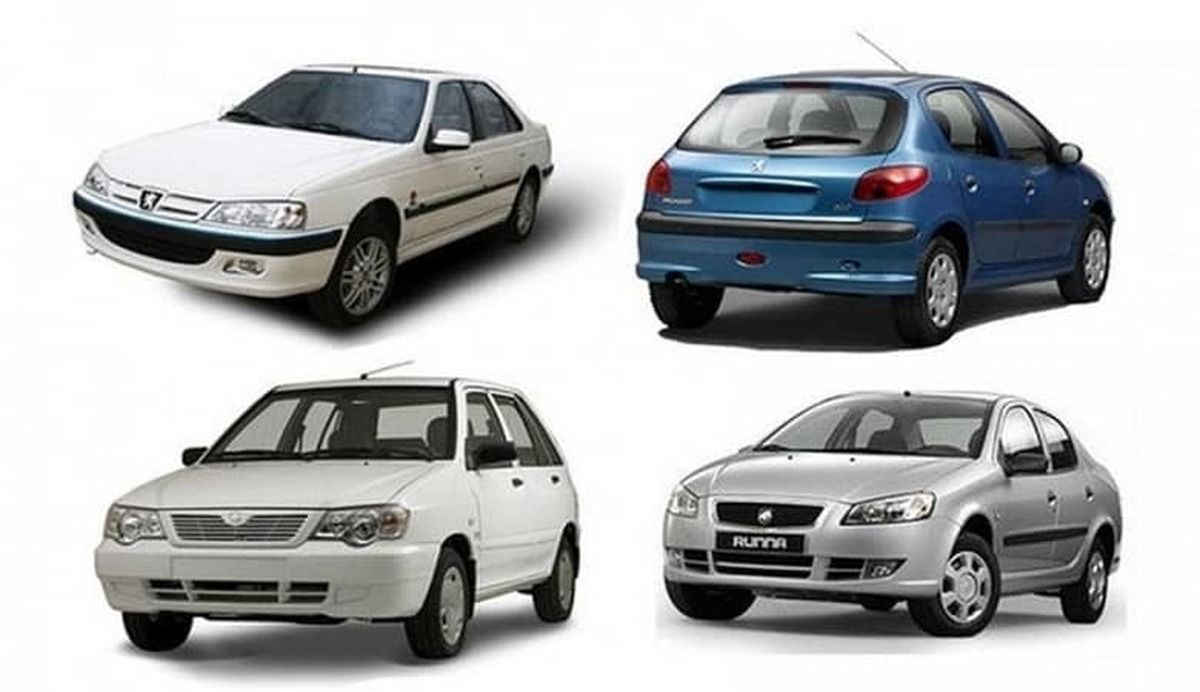 قیمت خودرو امروز | حباب خودرو ترکید ، قیمت خودرو به شدت ریخت