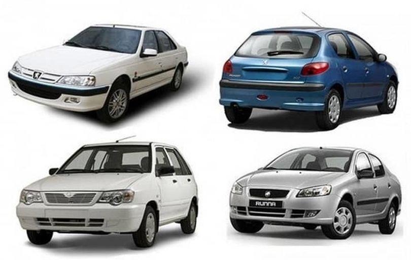 ارزان ترین خودرو   قیمت این خودرو به شدت ریخت