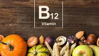 با ویتامین B لاغر شوید