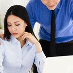 نحوه برخورد با آزارهای جنسی در محل کار