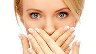 از بین بردن بوی بد دهان