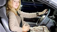 مسافرت در دوران بارداری
