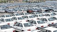 کاهش عجیب قیمت خودرو در بازار
