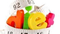 کاهش طول عمر با استفاده از تغذیه نامناسب