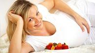 آیا پوست شما در دوران بارداری تغییر میکند ؟