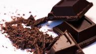 با شکلات تلخ، زیبا و جوان بمانید