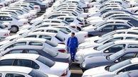 کاهش ده درصدی قیمت خودرو